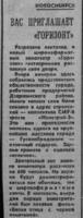 http://images.vfl.ru/ii/1585795445/ff69ca51/30077209_s.png