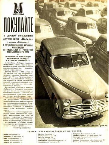 http://images.vfl.ru/ii/1585847406/4fd350e9/30084406_m.jpg