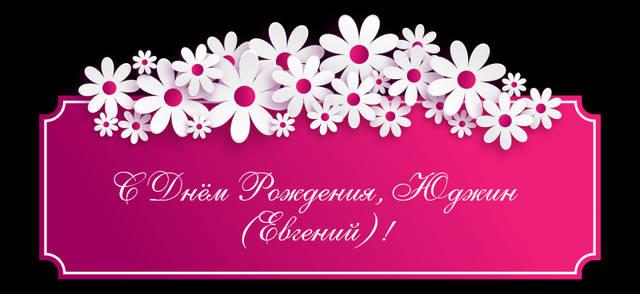 http://images.vfl.ru/ii/1585884966/9d86f3cc/30086809_m.jpg