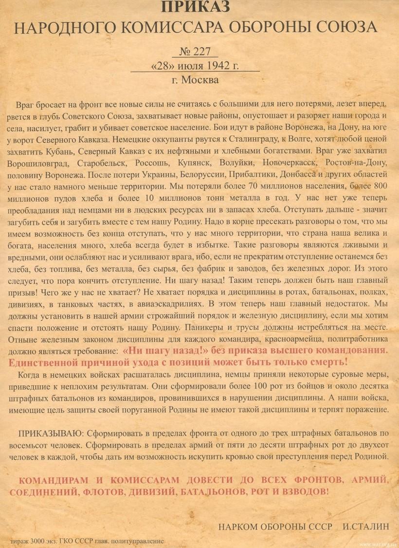 https://images.vfl.ru/ii/1585892398/578a87b2/30087184.jpg