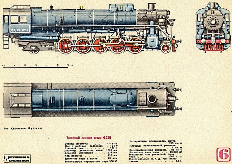 http://images.vfl.ru/ii/1586072206/2584a46f/30106407.jpg