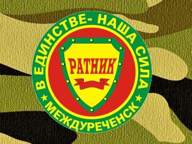 "ЗС(п)ПЛ""Ратник"" 2020 - прием заявок"