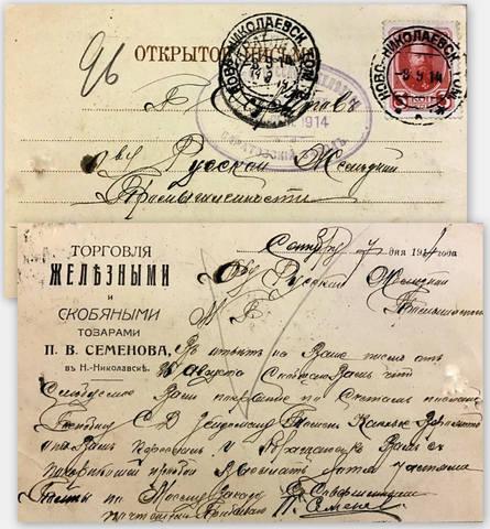 http://images.vfl.ru/ii/1586252072/f1c18c54/30127454_m.jpg