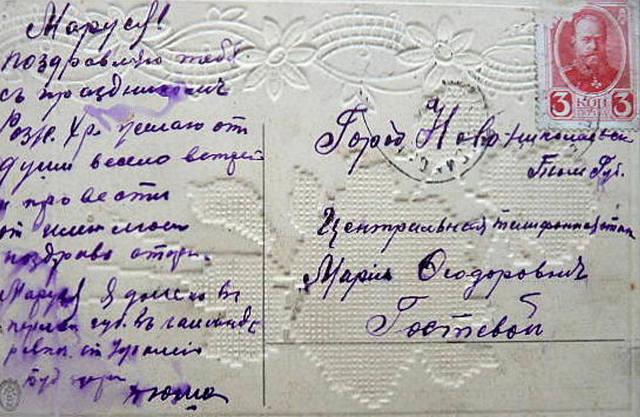 http://images.vfl.ru/ii/1586445962/7a7e664b/30151514_m.jpg