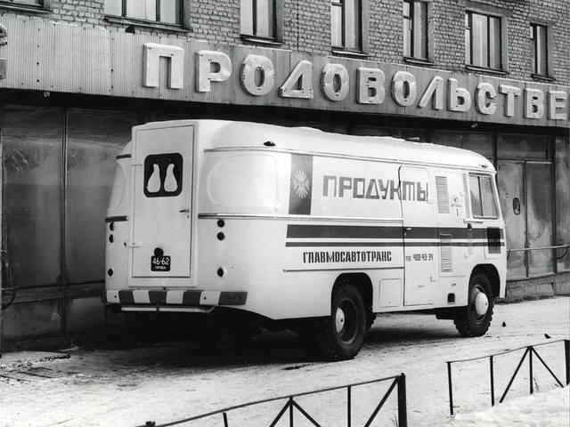 http://images.vfl.ru/ii/1586502043/22340af9/30156437_m.jpg