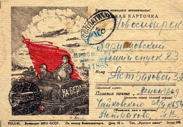 http://images.vfl.ru/ii/1586514895/5422c79b/30158706_m.jpg