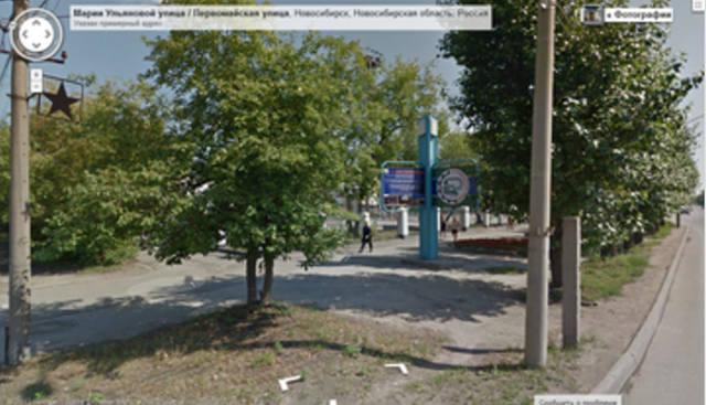 http://images.vfl.ru/ii/1586610643/fc069517/30183801_m.jpg