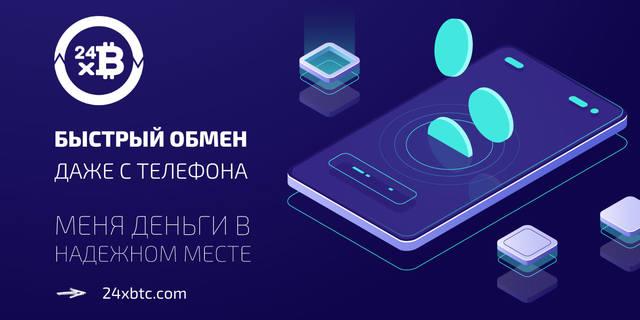 http://images.vfl.ru/ii/1586627166/28a3f9ff/30186383_m.jpg