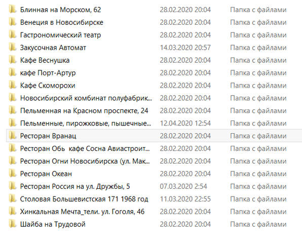 http://images.vfl.ru/ii/1586671184/1cc32ae8/30196605_m.jpg