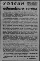 http://images.vfl.ru/ii/1586742135/ed1a830a/30204471_s.jpg