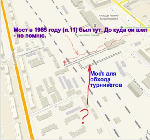 http://images.vfl.ru/ii/1586764248/a9da49d5/30206320_m.png