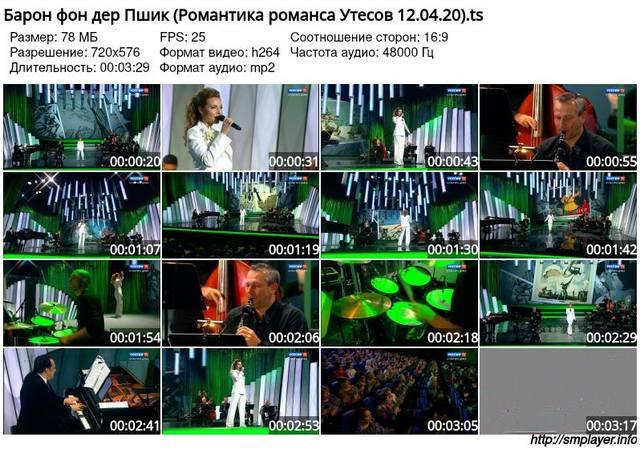 http://images.vfl.ru/ii/1586767961/bdce9bc1/30206688_m.jpg