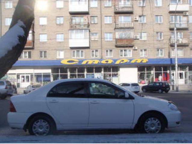 http://images.vfl.ru/ii/1586872788/08e3b918/30219473_m.jpg