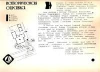 http://images.vfl.ru/ii/1586923645/0f402250/30223354_s.jpg