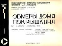http://images.vfl.ru/ii/1586923645/c7efeb49/30223353_s.jpg
