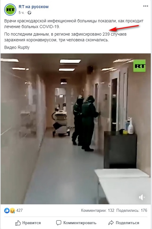 https://images.vfl.ru/ii/1586968854/33be08ed/30230363.jpg