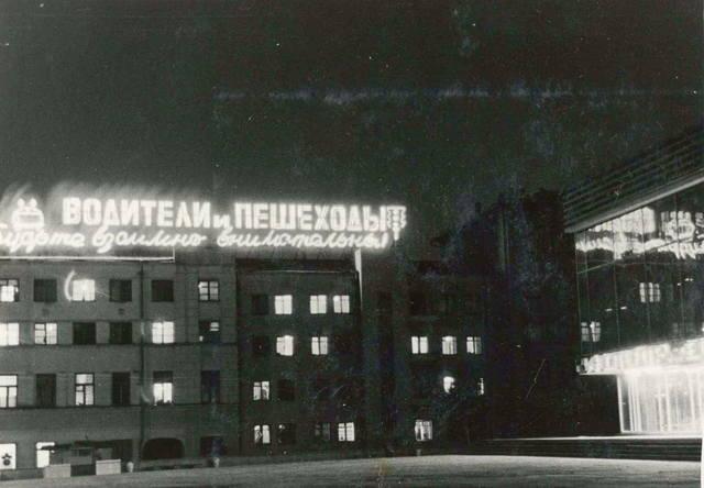 http://images.vfl.ru/ii/1587002969/7f54f3a2/30232729_m.jpg