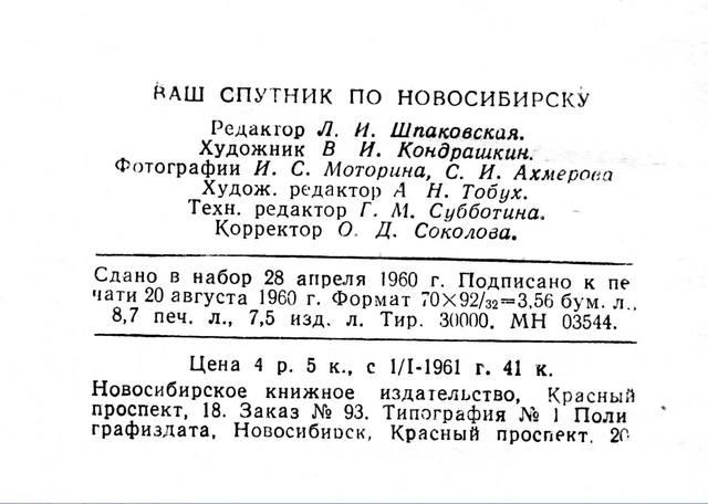 http://images.vfl.ru/ii/1587228228/8642aeb0/30259059_m.jpg