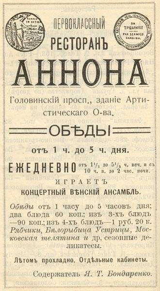 https://images.vfl.ru/ii/1587294520/79044beb/30264713.jpg