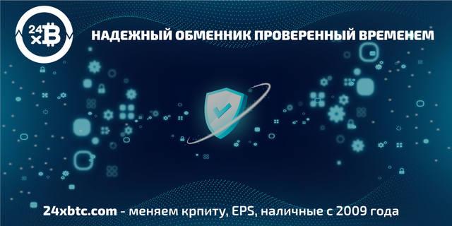 http://images.vfl.ru/ii/1587333875/3206187b/30269918_m.jpg