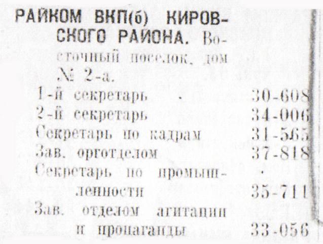 http://images.vfl.ru/ii/1587390812/f06b5c1e/30275159_m.jpg