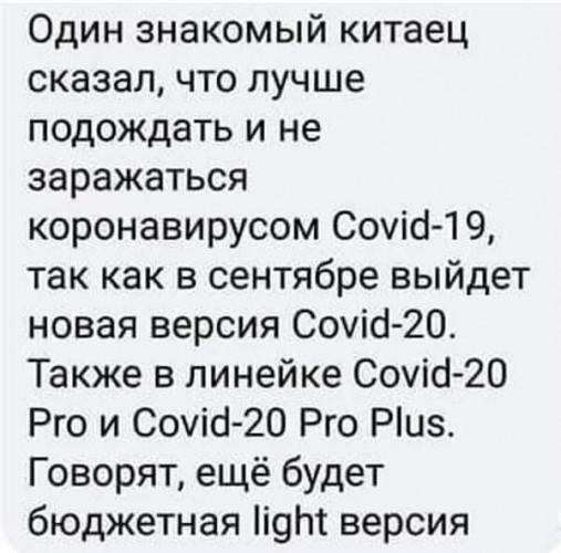 https://images.vfl.ru/ii/1587464382/3b0655a0/30283968.jpg