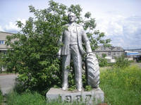 http://images.vfl.ru/ii/1587618753/243f13ca/30302734_s.jpg