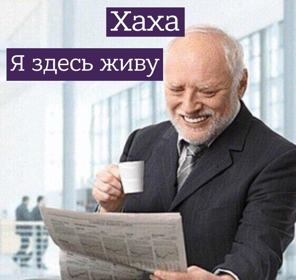 :yatut: