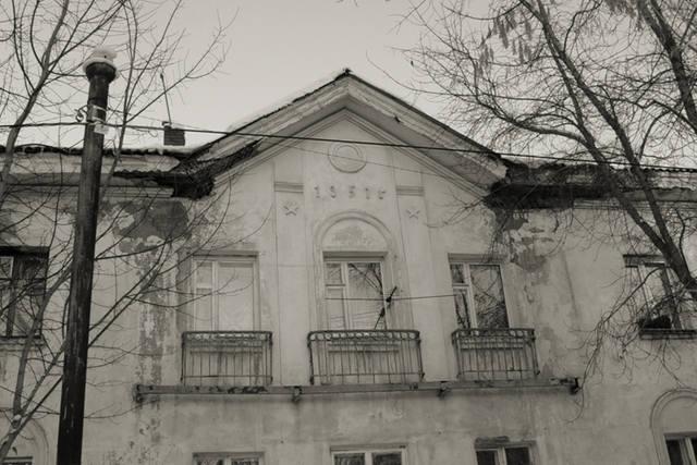 http://images.vfl.ru/ii/1587645710/4ef28b4d/30306886_m.jpg