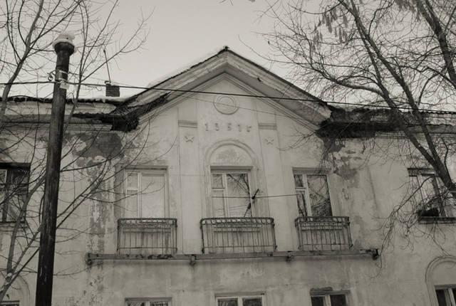 http://images.vfl.ru/ii/1587645740/2e371229/30306908_m.jpg