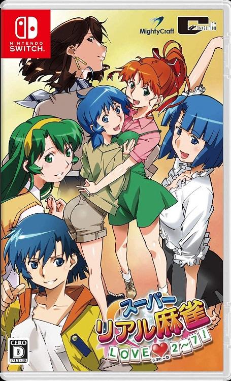 Super Real Mahjong Love 2~7! Switch NSP XCI