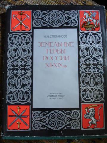 http://images.vfl.ru/ii/1587708073/0160def3/30312958_m.jpg
