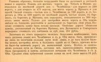 http://images.vfl.ru/ii/1587746468/fd4c386e/30319554_s.jpg