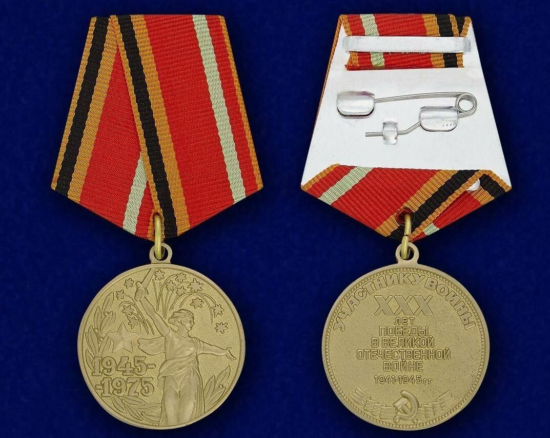 medal-30-let-pobedy-11