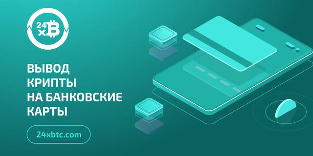 http://images.vfl.ru/ii/1587847631/b42856e1/30329969_m.jpg