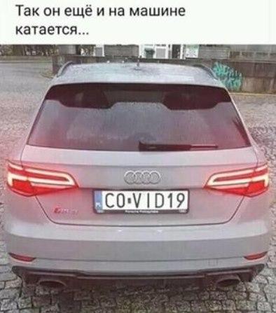 http://images.vfl.ru/ii/1587884880/a8cb4c1e/30332008.jpg