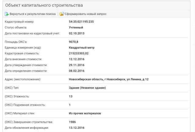 http://images.vfl.ru/ii/1587891184/f1e2181f/30332968_m.png