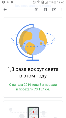 http://images.vfl.ru/ii/1587913491/97febd2f/30336445_m.png