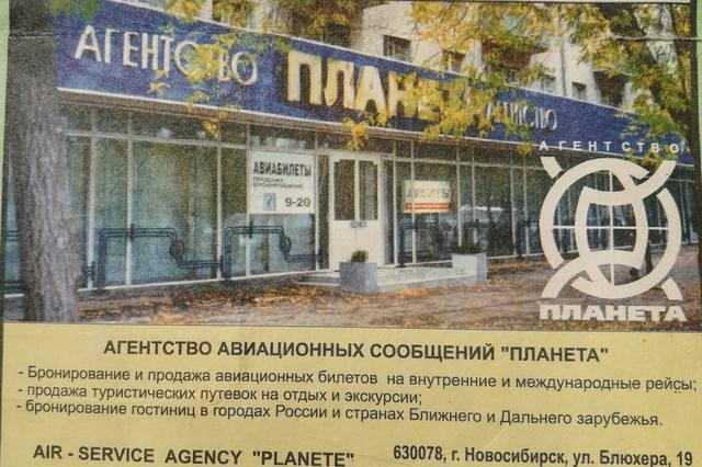 http://images.vfl.ru/ii/1587962666/ac2c739f/30340109_m.jpg