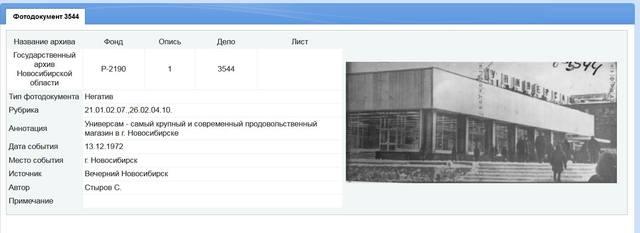 http://images.vfl.ru/ii/1587976745/b5cde8c7/30341687_m.jpg
