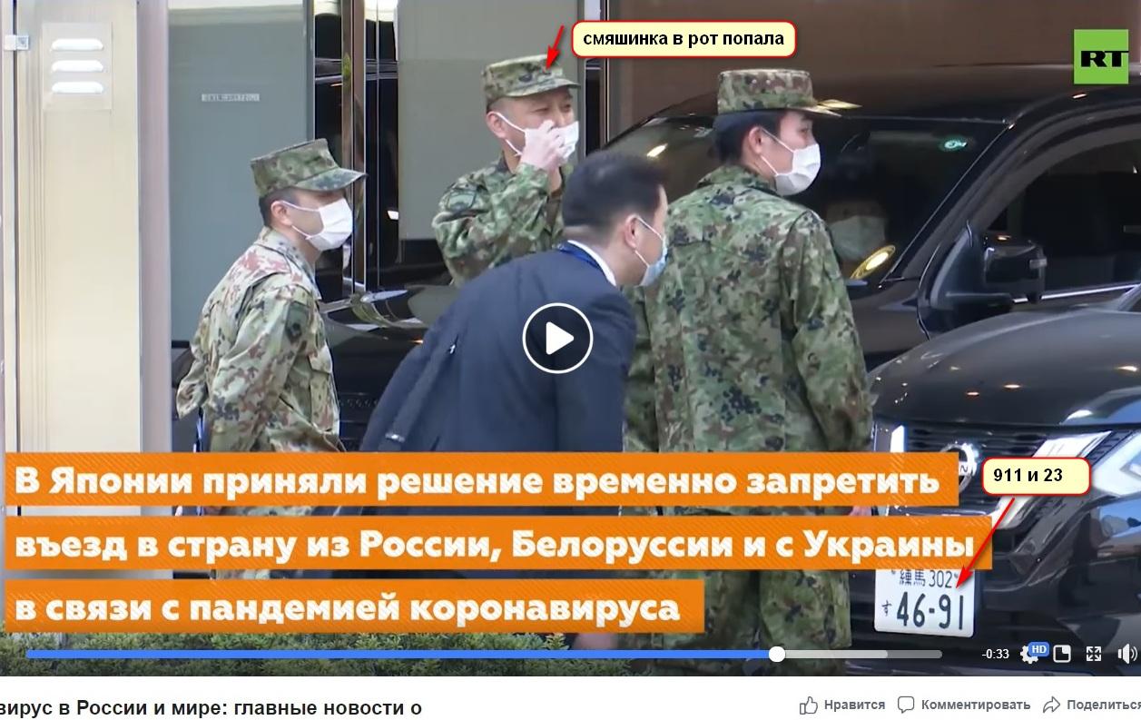 http://images.vfl.ru/ii/1587993930/9f7895c1/30344118.jpg