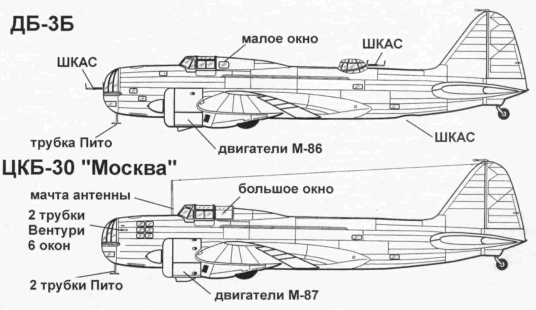 DB-3-moskva