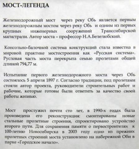 http://images.vfl.ru/ii/1588155102/2cf99452/30362300_m.jpg