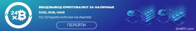 http://images.vfl.ru/ii/1588519783/3481dcb1/30397050_m.png
