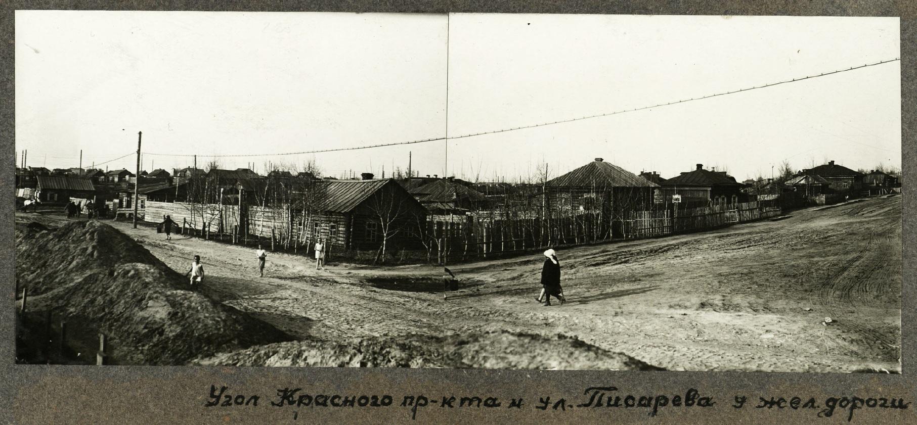 http://images.vfl.ru/ii/1588521081/1e092644/30397264.jpg