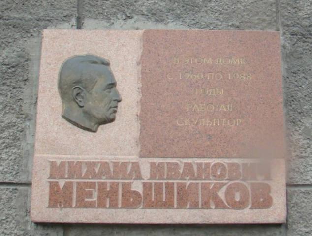 http://images.vfl.ru/ii/1588528067/d7d3bf60/30398311_m.jpg
