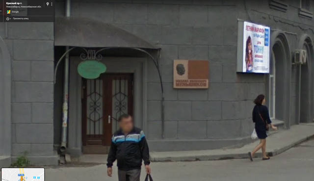 http://images.vfl.ru/ii/1588528068/ebcae527/30398312_m.jpg
