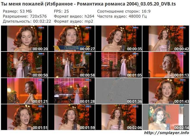 http://images.vfl.ru/ii/1588583860/5f93cba0/30405410_m.jpg