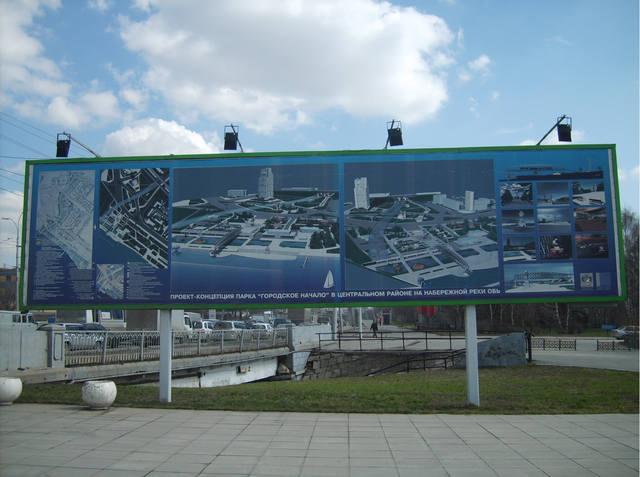 http://images.vfl.ru/ii/1588619246/b4843bcd/30410620_m.jpg