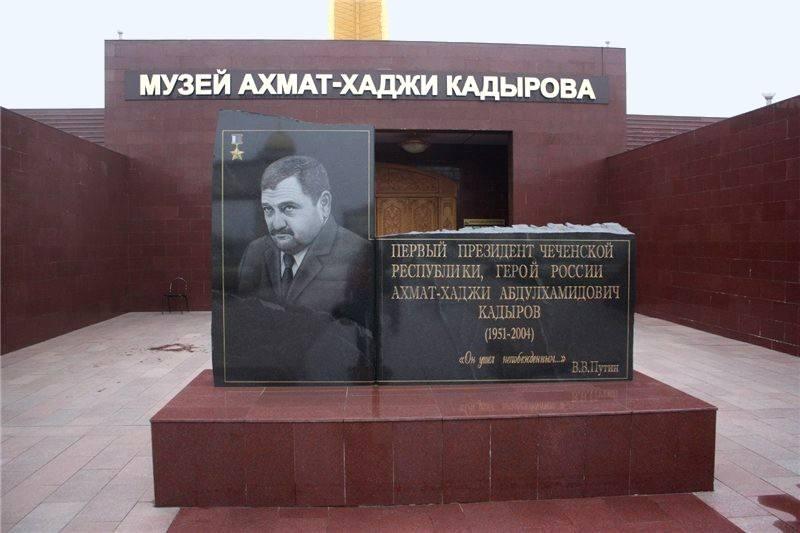 kadirov